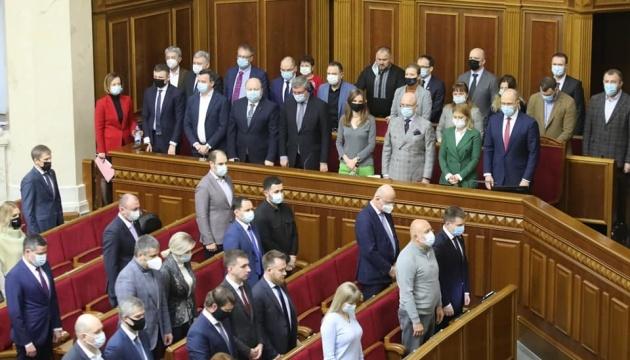 Połowa Ukraińców opowiada się za dymisją rządu, Prezydenta i rozwiązaniem Rady