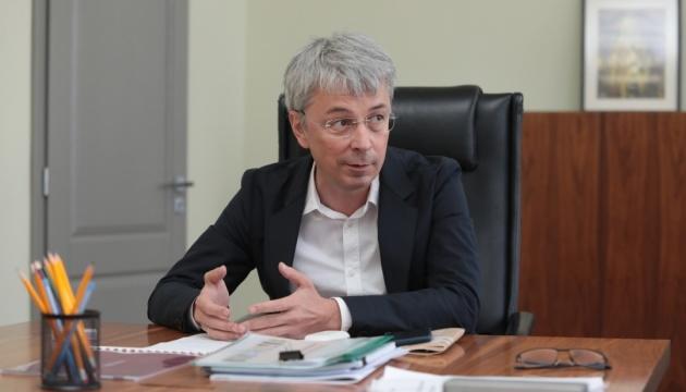 Ткаченко: В Европе не сокращали библиотеки, потому что они - лучшее средство привить культуру