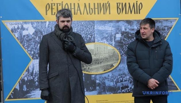 В столице открылась выставка об Украинской революции 1917-21 годов