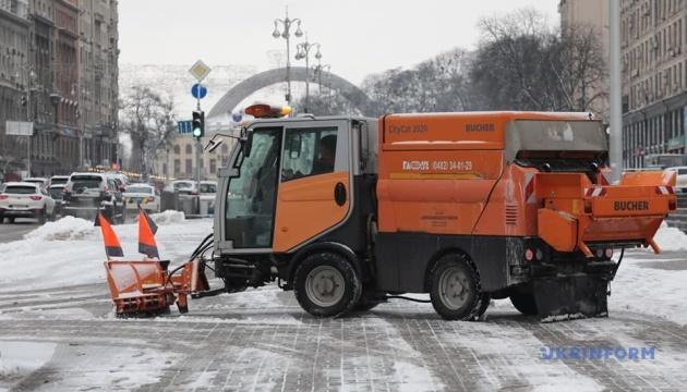 У Києві рекомендують батькам не пускати дітей до школи через негоду
