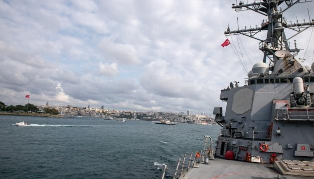 Американские эсминцы Porter и Donald Cook провели в Черном море операцию