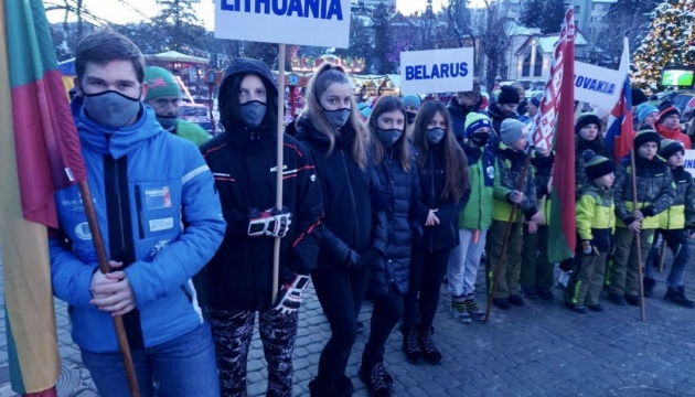 Міжнародні дитячі гірськолижні змагання «Bukovytsia OPEN FIS» проходять на Львівщині