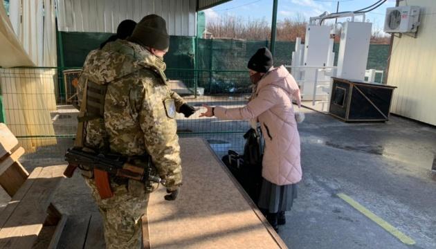 Пограничники рассказали о ситуации с КПВВ на Донбассе