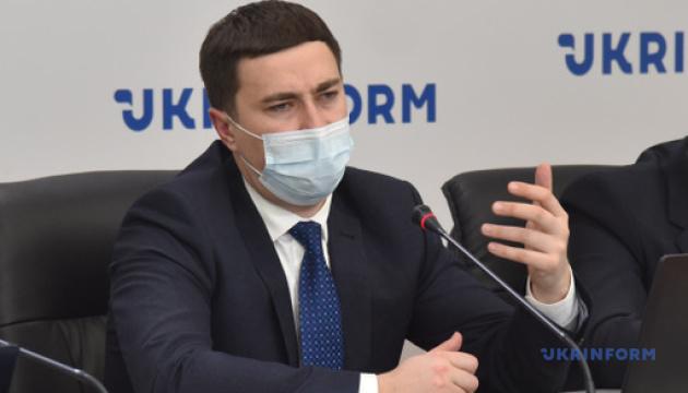 Дорожня карта земельної реформи в Україні. Розвиток економіки