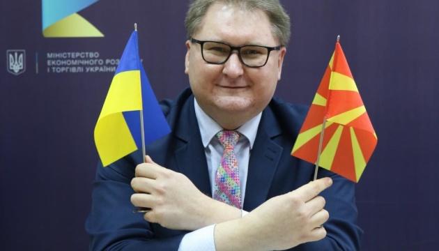 Товарооборот с Северной Македонией в 2020 году составил $ 96,3 миллиона - Качка
