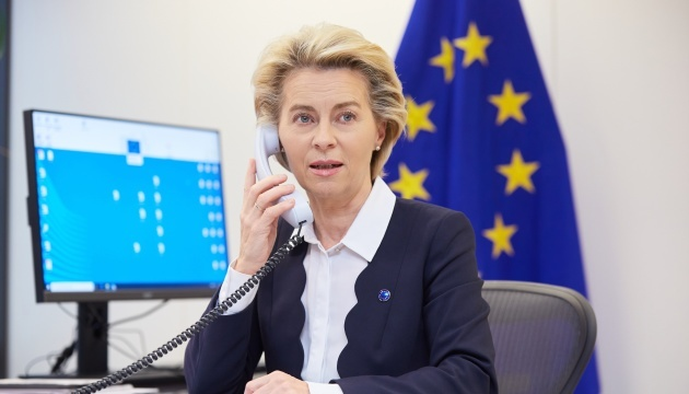 EU wants to help Ukraine fight COVID-19 – von der Leyen