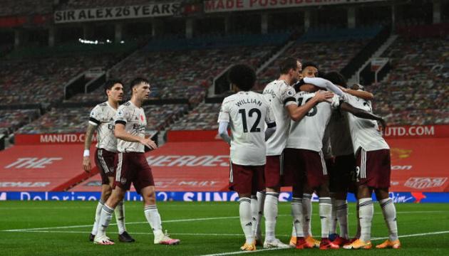 Прогноз на матч «Арсенал» - «Манчестер Юнайтед»