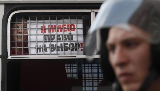 У Москві розігнали протестувальників: затримали понад 1,1 тисячі осіб