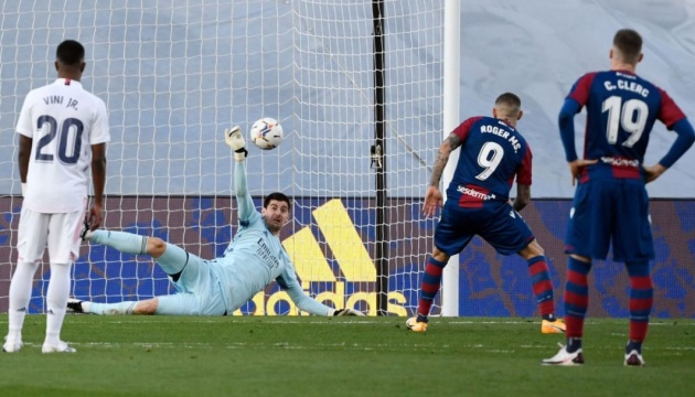 Ла Лига: «Реал» в меньшинстве проиграл «Леванте»