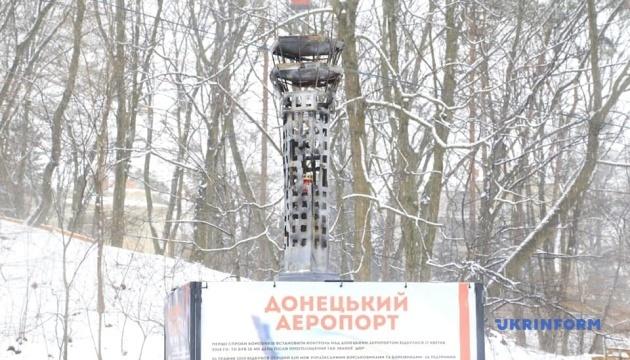У львівському парку встановили копію вежі Донецького аеропорту