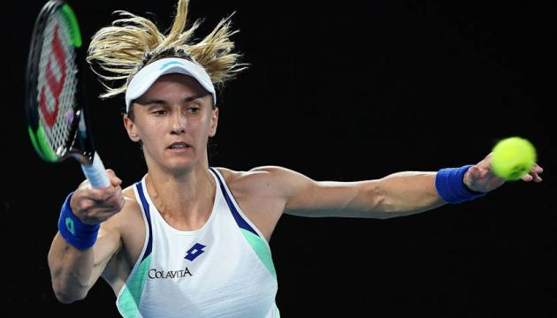 Цуренко програла на старті турніру WTA у Мельбурні
