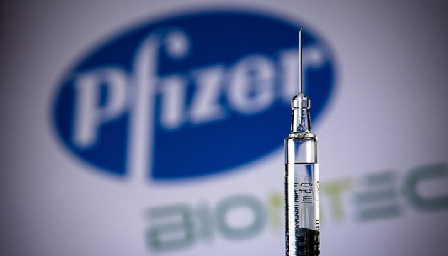 Ukraine signs agreement with Pfizer for supply of 10M doses of vaccine – Zelensky