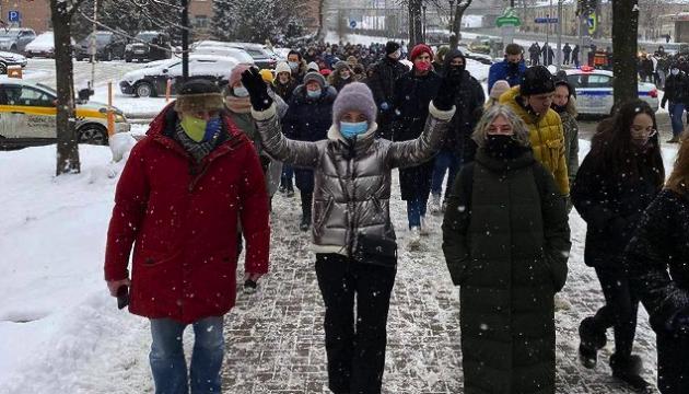 В Москве задержали жену Навального