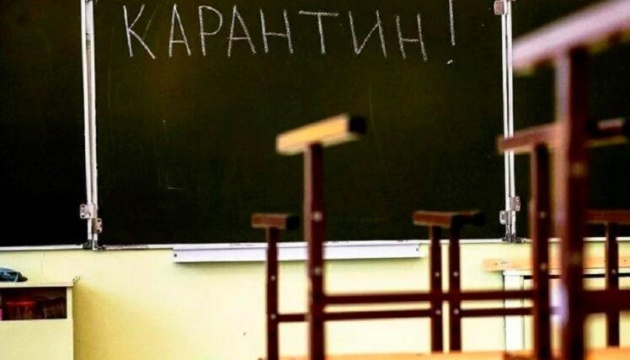 У столиці на «дистанційці» — 148 класів у майже сотні шкіл