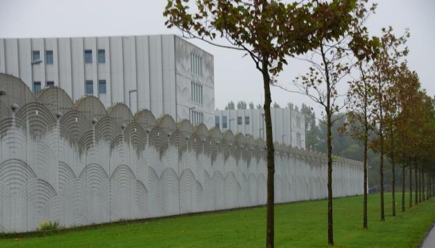 Дело МН17: суд в Нидерландах рассмотрит обращение родственников за компенсациями