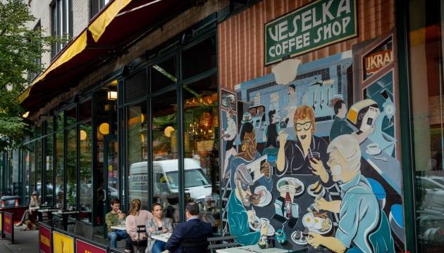 Вареники с индейкой и клюквой: чем кормит украинский ресторан в центре Нью-Йорка