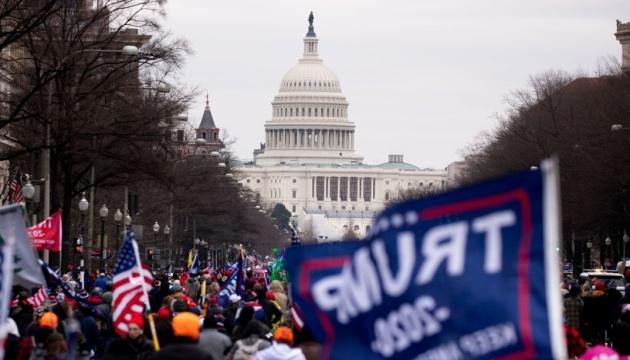 Митинг перед штурмом Капитолия спонсировала донор избирательной кампании Трампа - WSJ