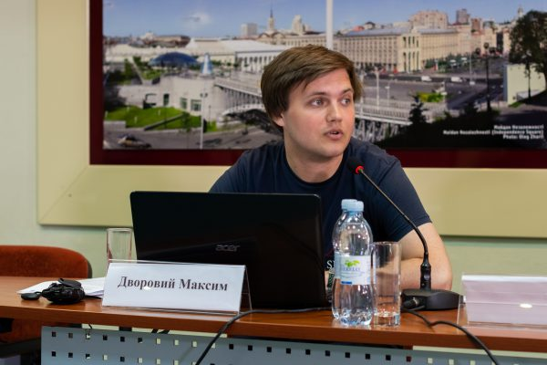 Максим Дворовий