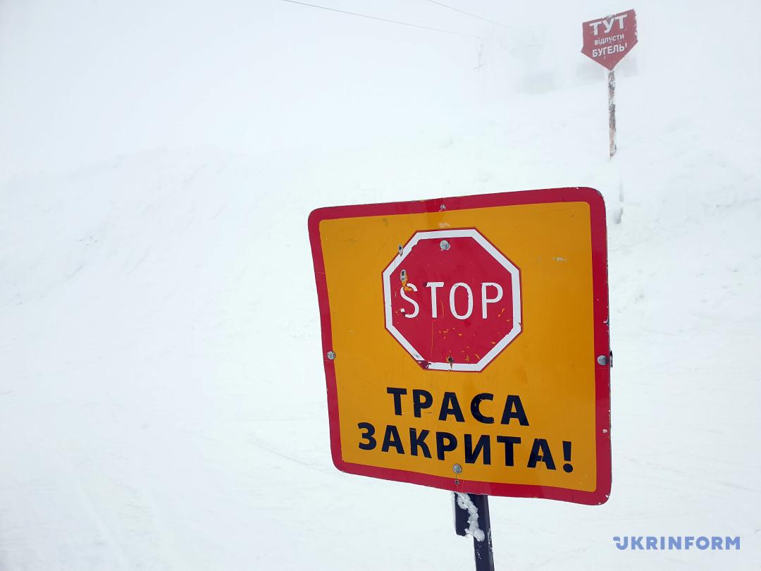 Неймовірні світлини зимового Драгобрату