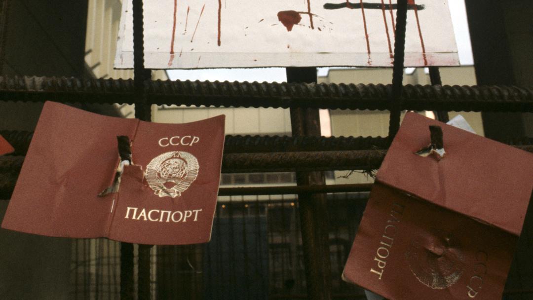 Радянські паспорти, від яких відмовилися деякі жителі Литви, 13 січня 1991 року