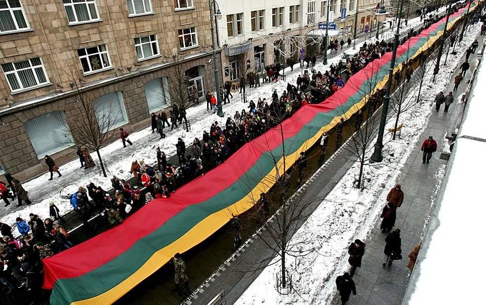 Прапор єднання литовців