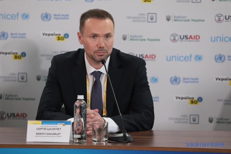 Сергій Щкарлет