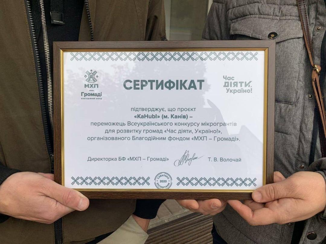 В межах трьох конкурсів мікрогрантів підтримано 94 проєкти на загальну суму 4,7 млн грн