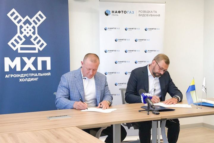 Підписання меморандуму про співпрацю між МХП та Укргазвидобуванням