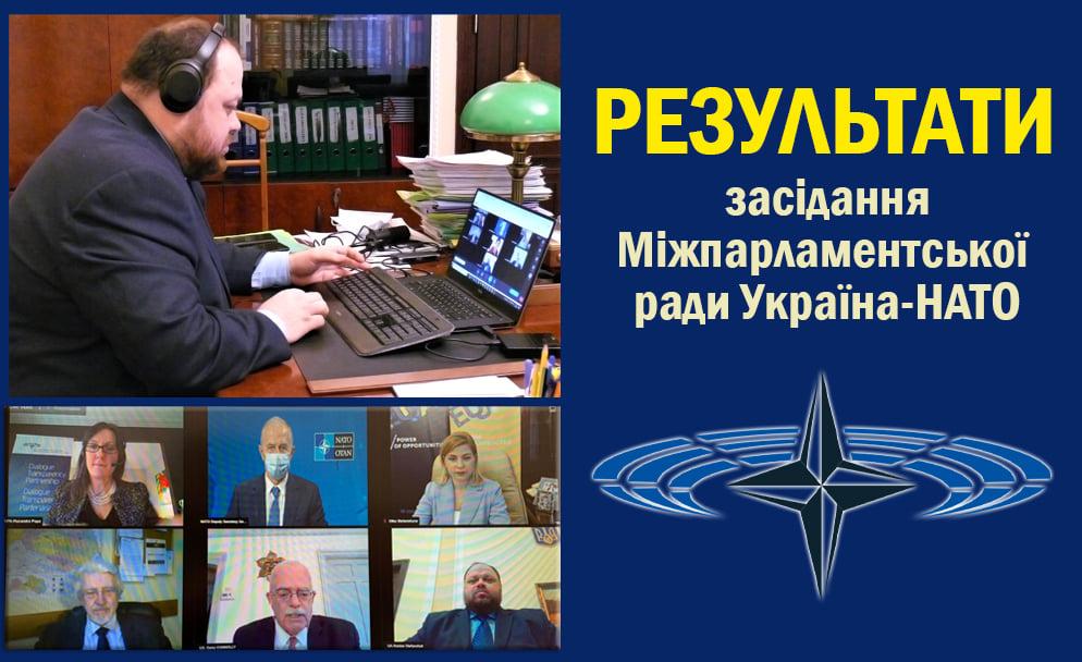 Фото зі сторінки Руслана Стефанчука у Facebook