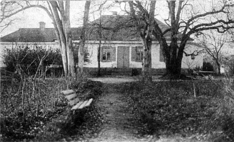 """""""Великий"""" дім у Колодяженському маєтку. Пізня осінь 1911 р."""