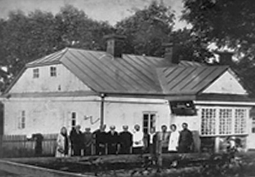 будинок, в якому народилася Леся Українка, 1929 р. 1