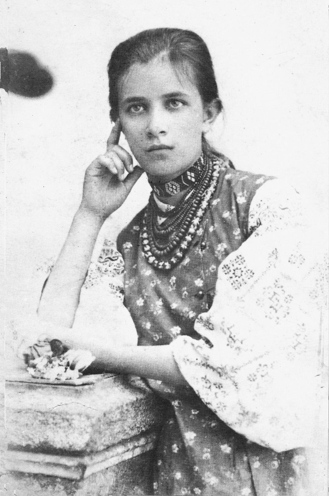 Ольга Косач-Кривинюк. Варшава, 1896 р. А