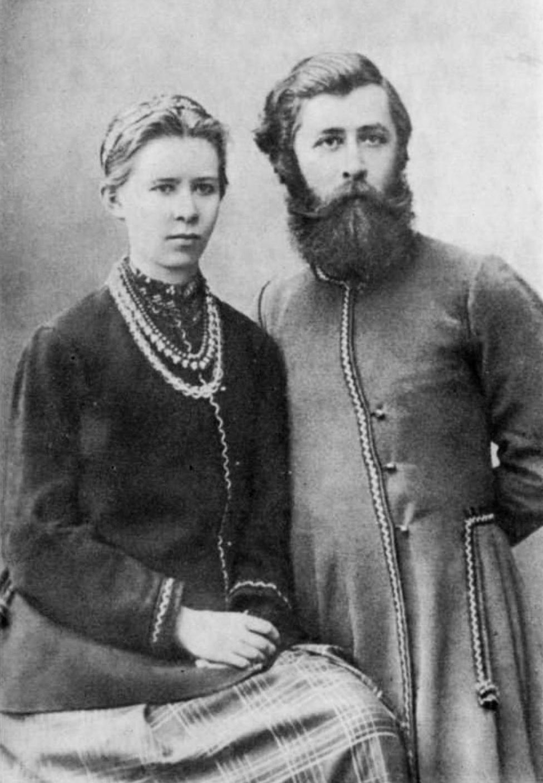 сестра і брат, Лариса і Михайло Косачі, 1890 р.