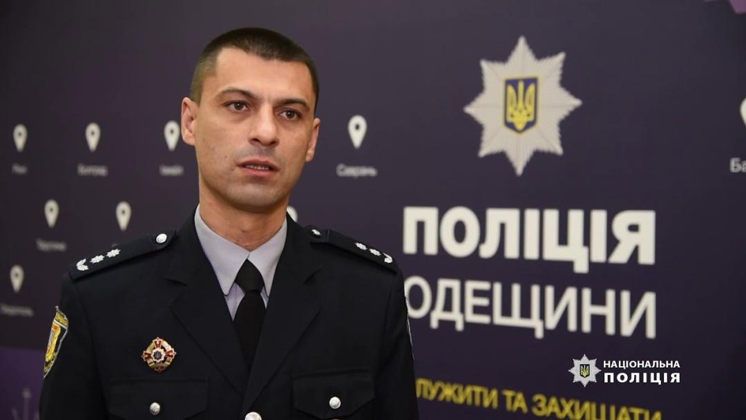 Олександр Саламаха