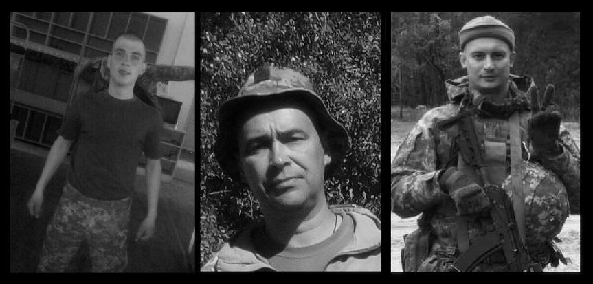 Старший солдат Дмитро Мироненко, капітан Олександр Войтенко і солдат В'ячеслав Олексієнко