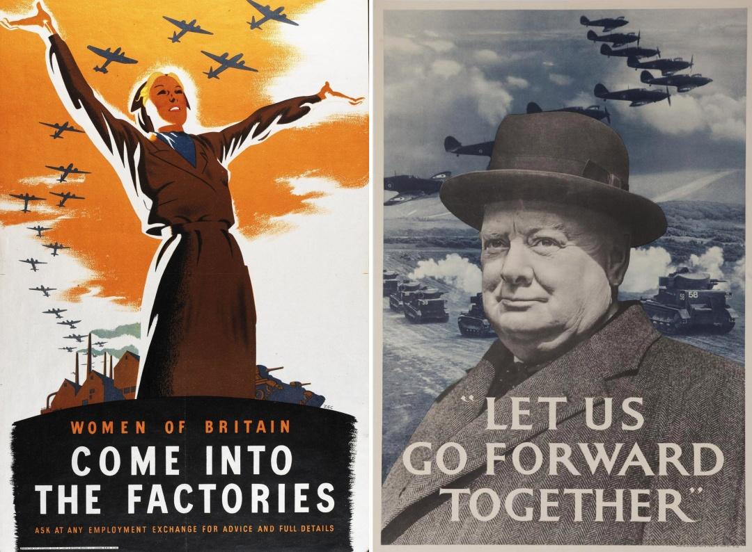 Позитивна пропаганда