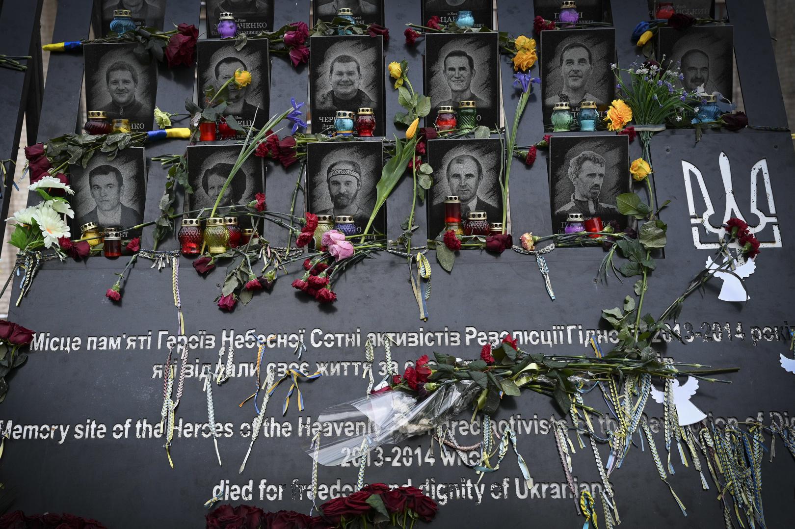 Сегодня в Украине – День Героев Небесной Сотни / Фото: Офис Президента