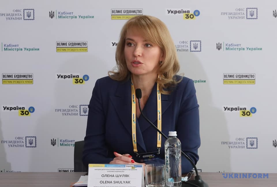 Олена Шуляк