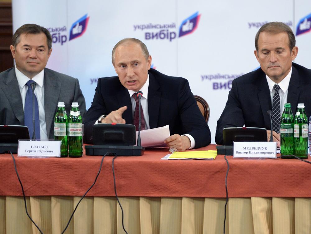 «Український вибір» агітував за вступ України до Митного союзу з Росією