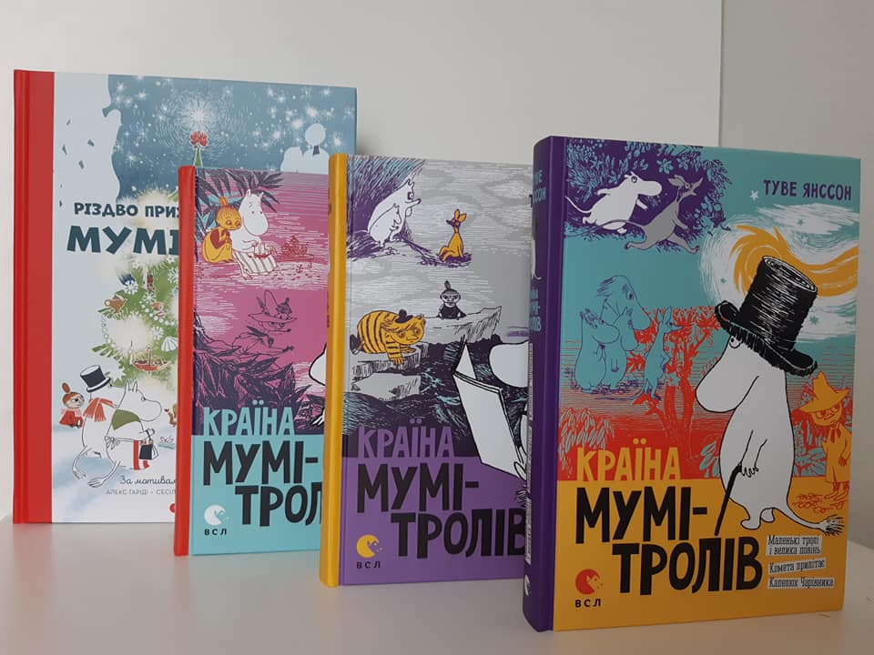 Фото: Ukrainian Association in Finland