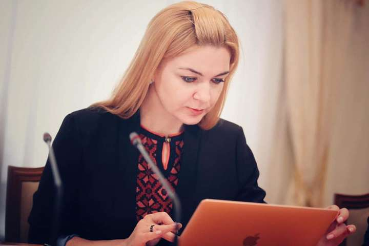 Ольга Мошенець / Фото з персонального сайту