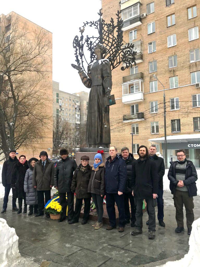Фото: Посольство України в РФ