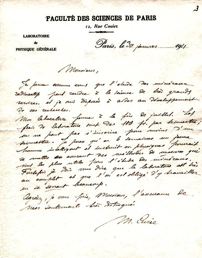 лист Марії Складовської-Кюрі до В.І.Вернадського, Париж 1911 р.