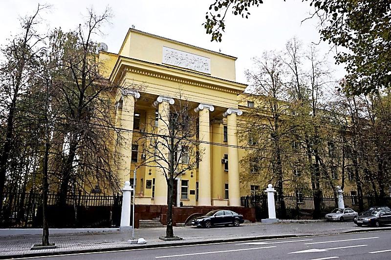 Інститут геохімії та аналітичної хімії імені В.І.Вернадського у Москві