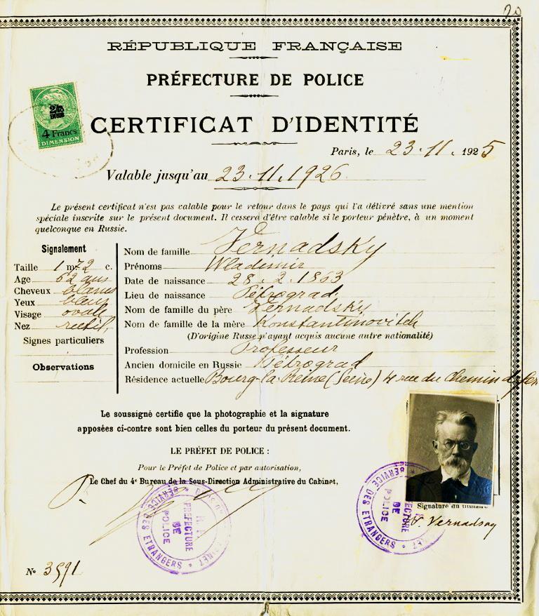 закордонний паспорт В.І.Вернадського, 1924-1925 рр.