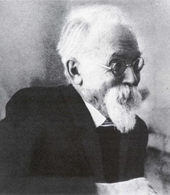 В. І. Вернадський у президії Міжнародного геологічного конгресу, Москва, 1937 р.