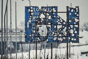 Росія хоче легітимізувати своїх «миротворців» на Донбасі, Україна надіслала ноту ОБСЄ