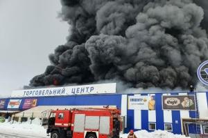 Incendie détruit un hypermarché Epicentre à Pervomaysk