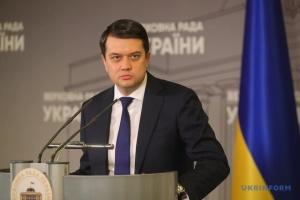 Разумков задекларував 1,3 мільйона гривень від продажу майна