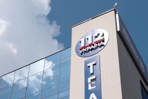 Нацсовет ожидает от ОАСК открытие производств об аннулировании лицензии канала «112»